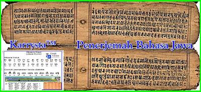 Belajar Bahasa Jawa + Bikin Translate Jawa