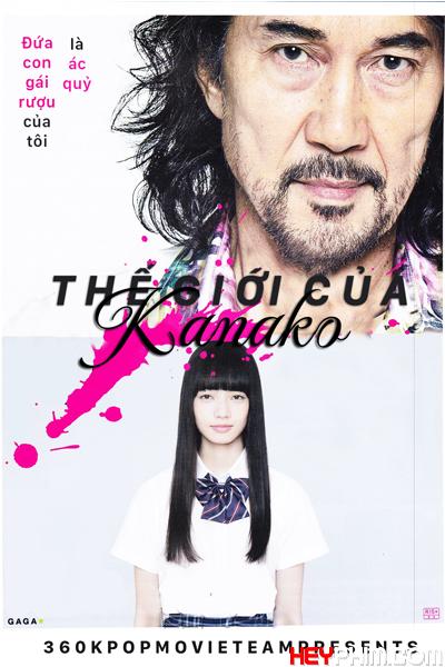 Thế Giới Của Kanako