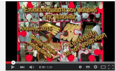https://www.youtube.com/watch?v=-NHvVjo_sDE