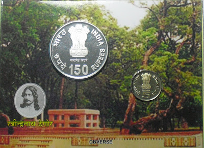 rabindranath tagore proof set