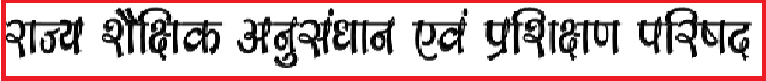 72825 UPTET Primary Teachers Recruitment 2014 Counselling Latest News (25th August)