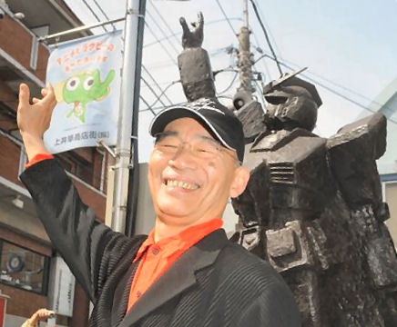 Yoshiyuki Tomino