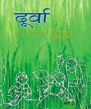 Interesting Questions To Ask In Urdu Ncert Textbooks For Cl...