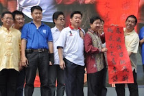 31.12.2011 『 热爱雪州,相信国阵』齐庆龙年挥春及花灯比赛