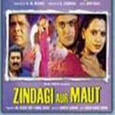 Download Hindi Movie Zindagi Aur Maut MP3 Songs, Free MP3 Songs Download, Download Zindagi Aur Maut Songs, Zindagi Aur Maut Bollywood MP3