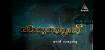 Karuthamuthu serial