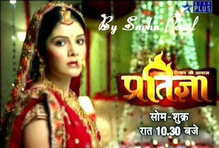 free indian television serials online