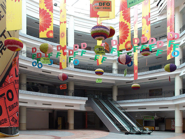 largest shopping center mall on earth