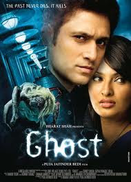 Ghost 2012 Hindi Movie Watch Online