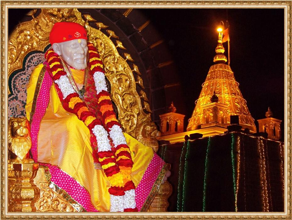 A Couple of Sai Baba Experiences - Part 861