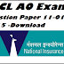 Download NIACL AO Exam Paper Held on 11-01-2015 - NICL AO  Question Paper