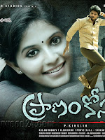 Pranam Kosam Movie HQ Wallpapers HD Posters-cover-photo