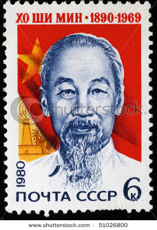 biography ho chi minh essay Read this full essay on a biography of ho chi minh ho chi minh was born on  the 19th may 1890 in kim lien, a village within the nghe an province, central vie.