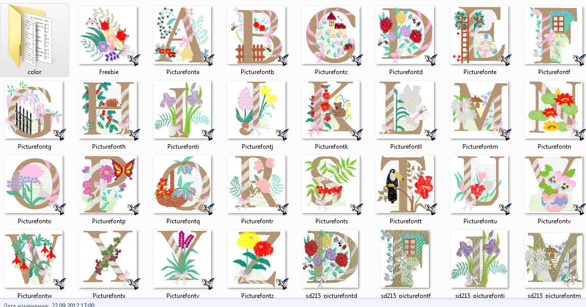 Free Machine Embroidery Designs Download Flower Alphabets