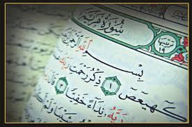 من نسورة مريم، قصة مريم، مضامين النص القرائي من سورة مريم،