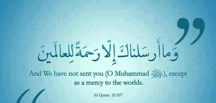Nade Ali Dua in Arabic http://worldtopcollection.blogspot.com/2012/12/islamic-dua-in-arabic-and-english.html