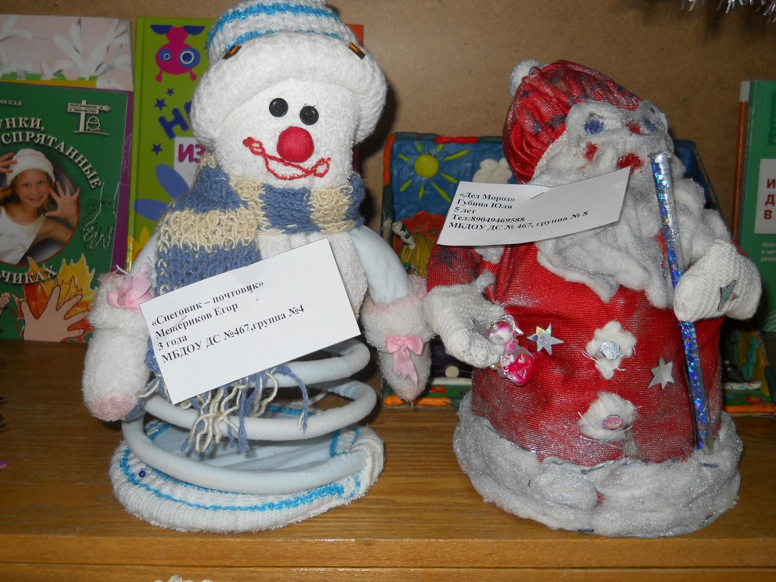Конкурс новогодних поделок в детском саду