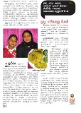 Vikatan Diwavali - 2010