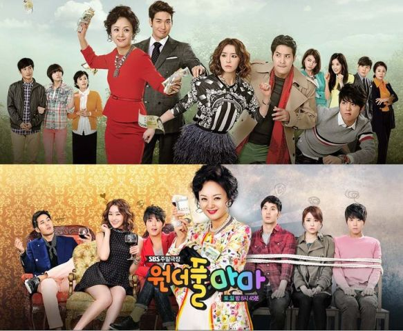 [SBS] Wonderful Mama (2013)
