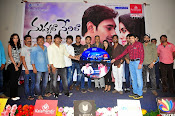 Nuvvala Nenila audio launch-thumbnail-7
