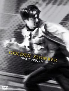 Ver Golden Slumber (2010) Online