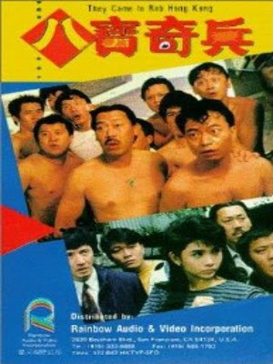 Bát Bửu Kỳ Binh - They Came to Rob Hong Kong (1989)