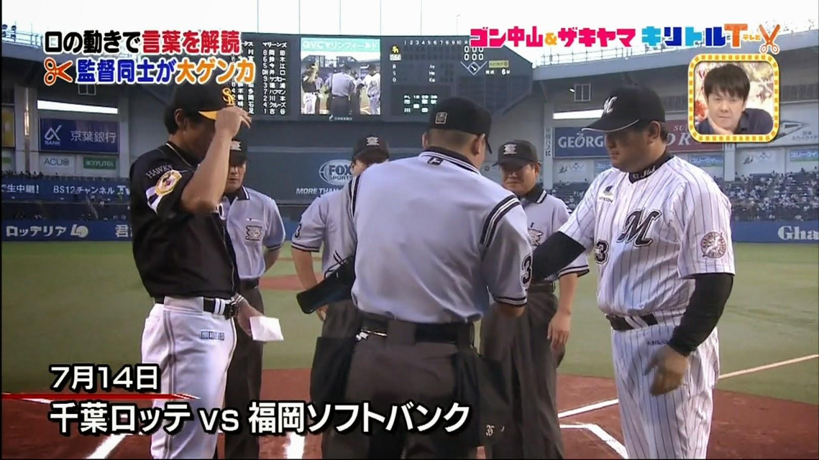 キリトルTV 読唇術まとめ - 野球...