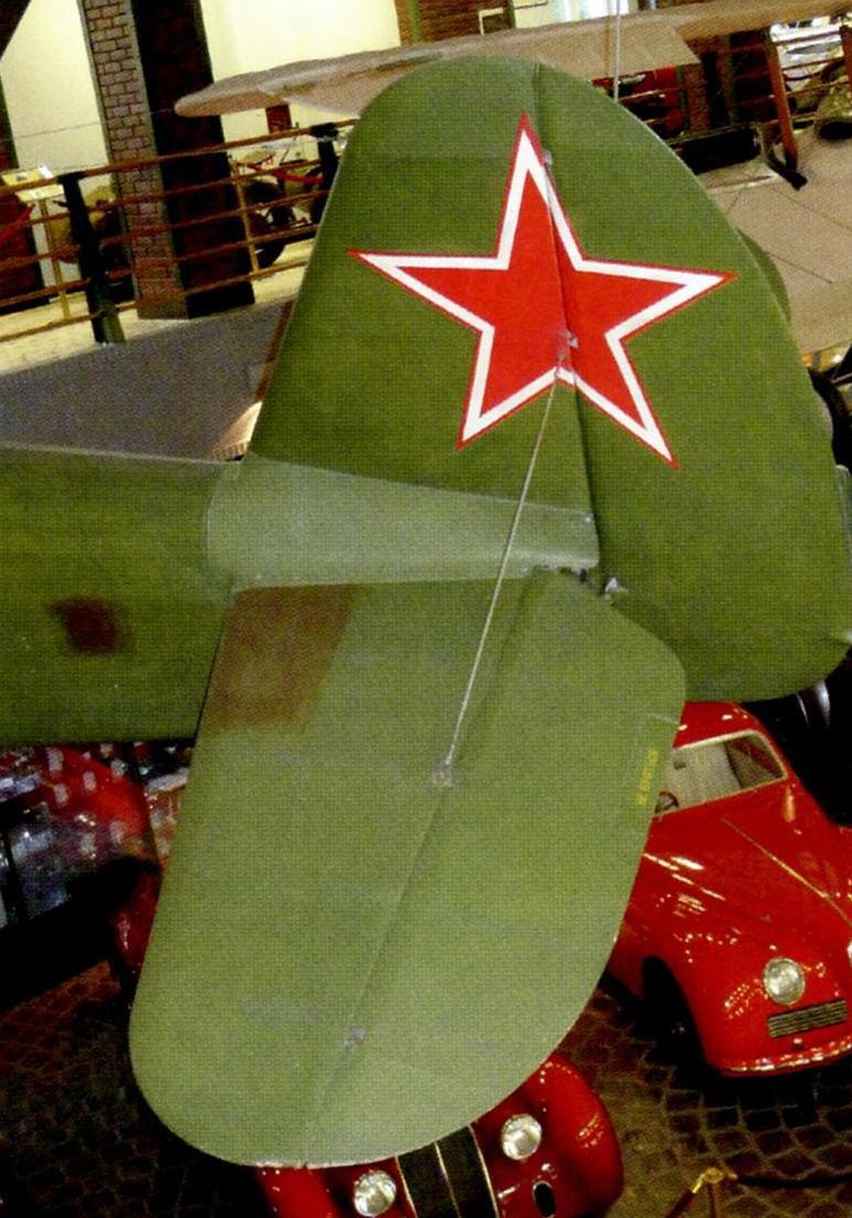 Хвостовое оперение Як-18