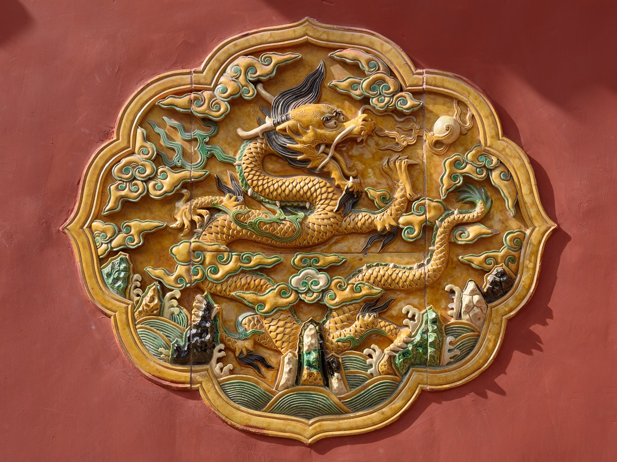 Ceramic tile decoration in Beijing's Forbidden City