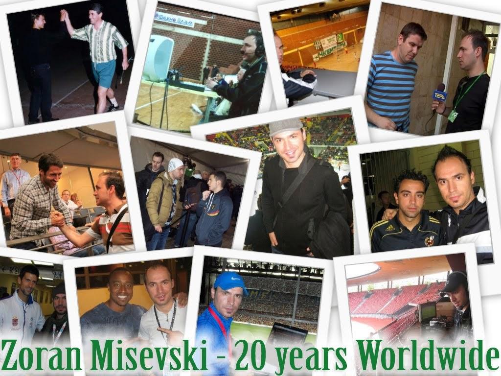 Зоран Мишевски