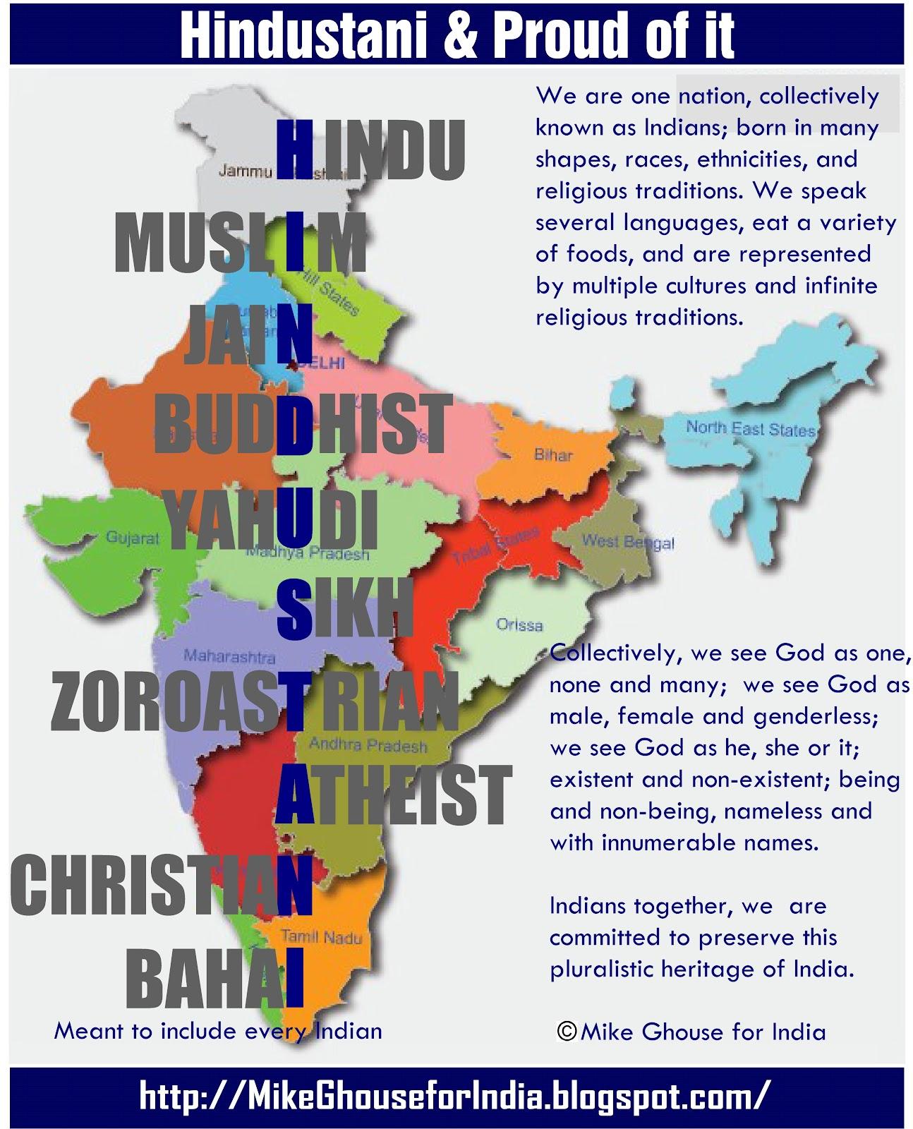 http://2.bp.blogspot.com/-o_1jhj1fH2o/T_c_WGpEuvI/AAAAAAAAQ7I/UQmKEaY5SgY/s1600/Hindustani.Indian.MikeGhouseforIndia2.jpg
