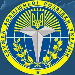 Serviço de Inteligência Externa da Ucrânia (SZRU)