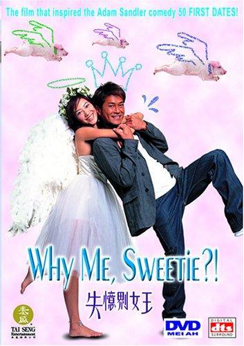 Tình Mất Tình Còn - Why Me, Sweetie