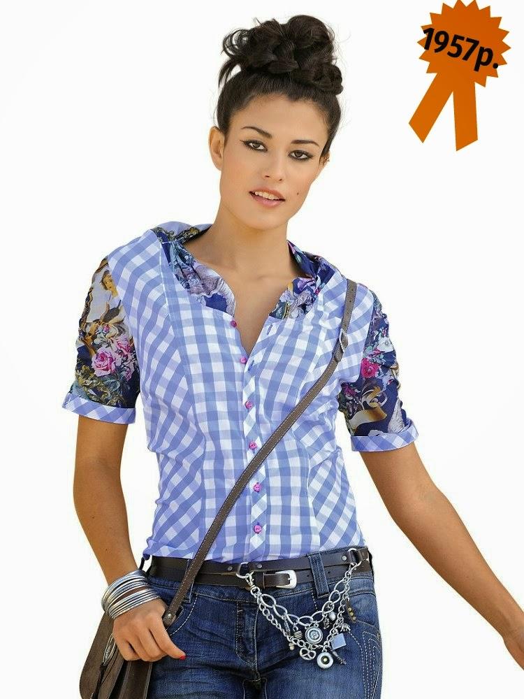Рубашка в клетку Alba Moda