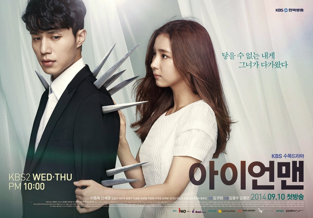 Blade Man Korean Drama
