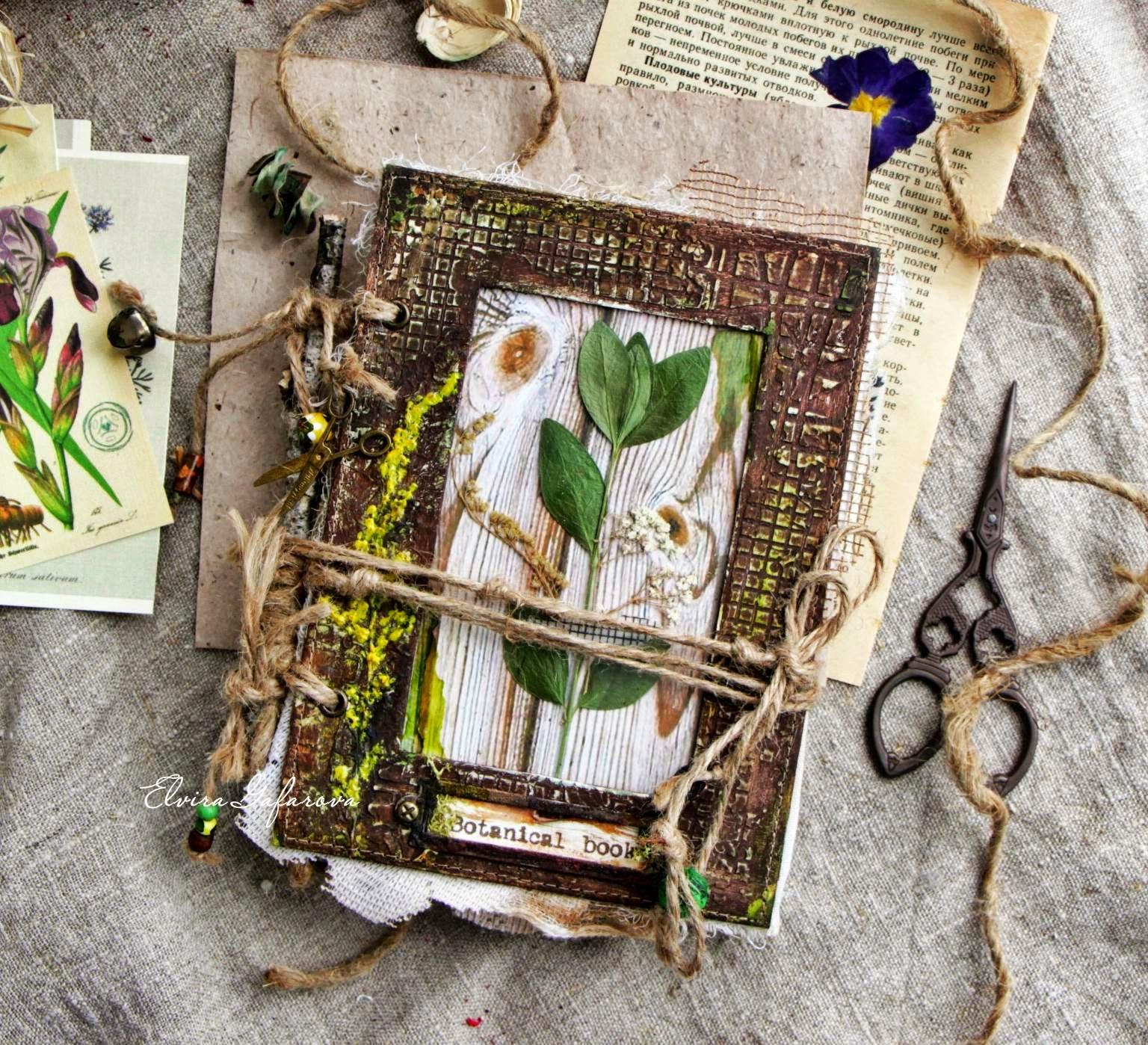 Книга для гербария