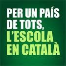 En defensa de l'escola pública catalana i de qualitat