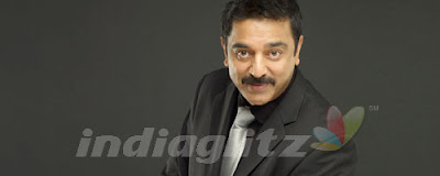 happy birthday kamal