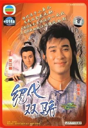 Xem Phim Song Hùng Kỳ Hiệp - Song Hung Ky Hiep