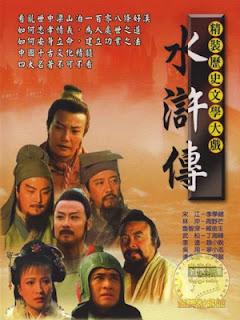 108 Anh Hùng Lương Sơn Bạc - Outlaws Of The Marshes