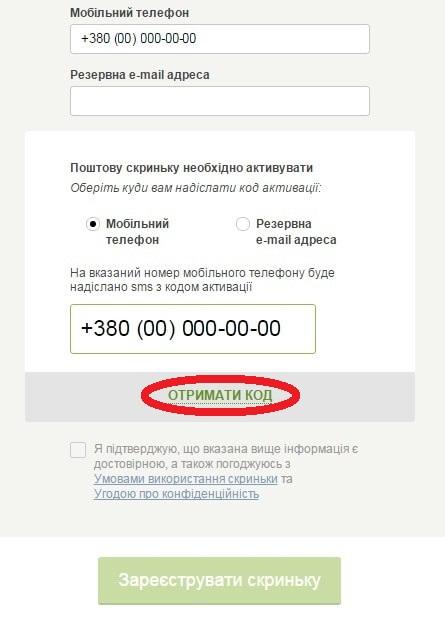 Как создать свой эмейл пошаговая инструкция - Как завести электронную почту (E-mail). Пошаговая