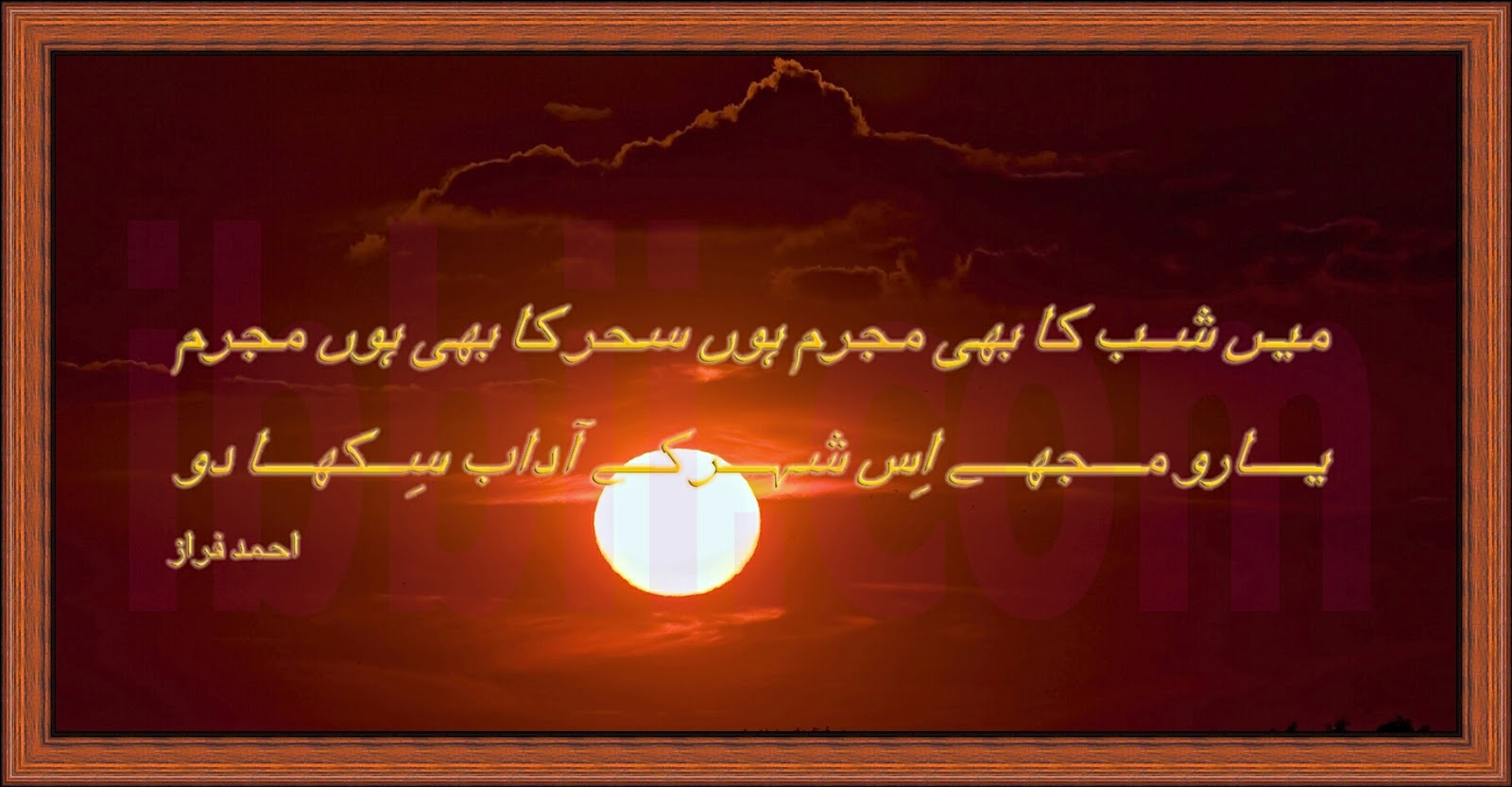 http://2.bp.blogspot.com/-oa03tRp8pyA/UFBs7nAreKI/AAAAAAAADIw/9tVtF2_XRDI/s1600/Sad+Urdu+sad+poetry+wallpapers+%2814%29.jpg