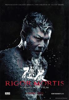 Ver: Rigor Mortis (Geung Si) 2013