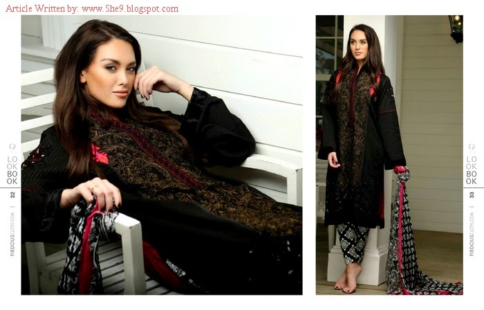 Catalog of Firdous Exclusive Winter Collection-14