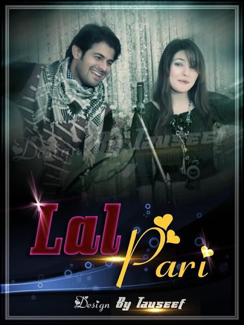 Babrik Shah Gul Panra