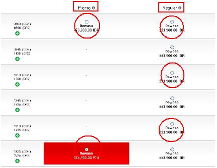 airasia schedule