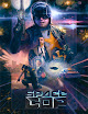 Pelicula Space Cop (2016)