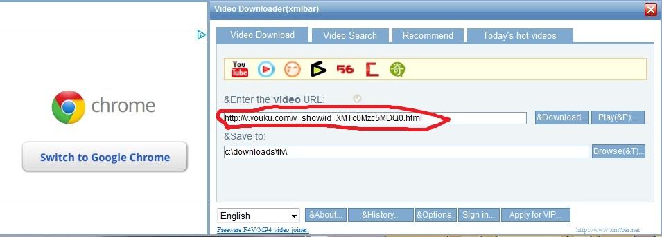 Youku.com English