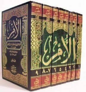 Kata Benda (Isim)  Bahasa Arab