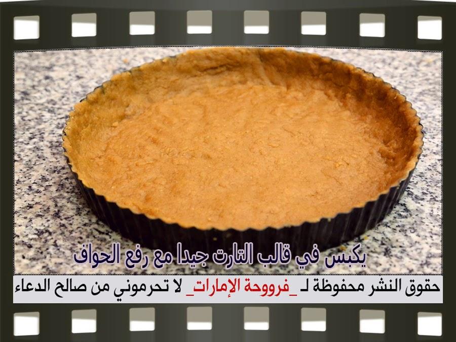 http://2.bp.blogspot.com/-oao_oZBF8AQ/VTjpbRkeg3I/AAAAAAAALAQ/VWLOk0GWthY/s1600/7.jpg